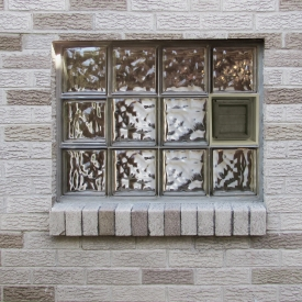 Redi2Set Basement Window